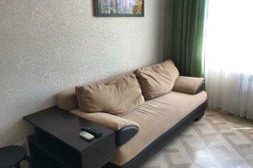 Квартира, 52 кв.м. на 4 человека, улица Халтурина, 11, Геленджик - Фотография 1