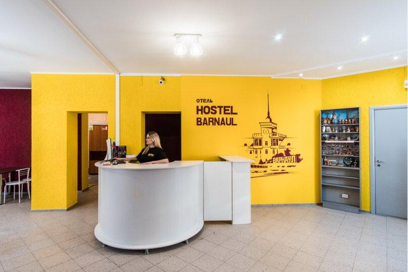 """Отель """"Хостел-Барнаул"""", Привокзальная улица, 9 на 8 номеров - Фотография 2"""