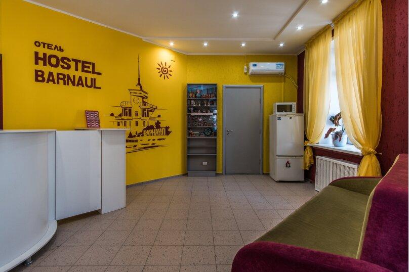 """Отель """"Хостел-Барнаул"""", Привокзальная улица, 9 на 8 номеров - Фотография 3"""