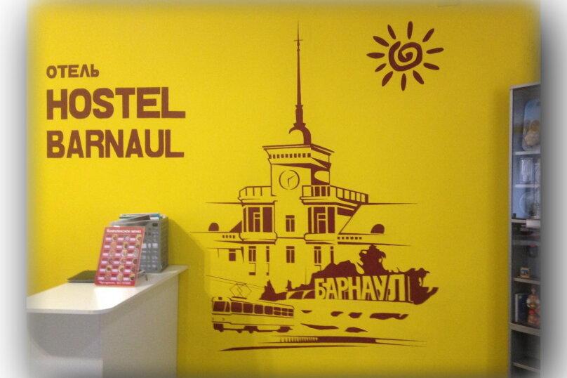 """Отель """"Хостел-Барнаул"""", Привокзальная улица, 9 на 8 номеров - Фотография 4"""