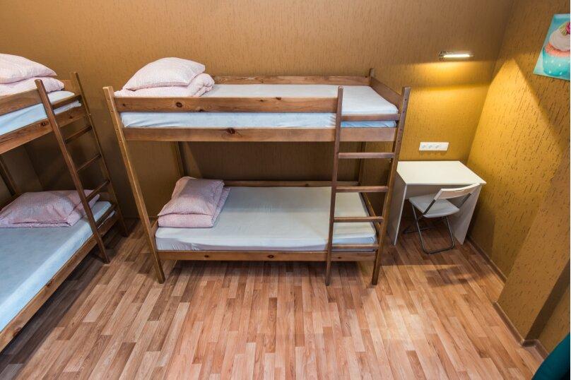 """Отель """"Хостел-Барнаул"""", Привокзальная улица, 9 на 8 номеров - Фотография 15"""