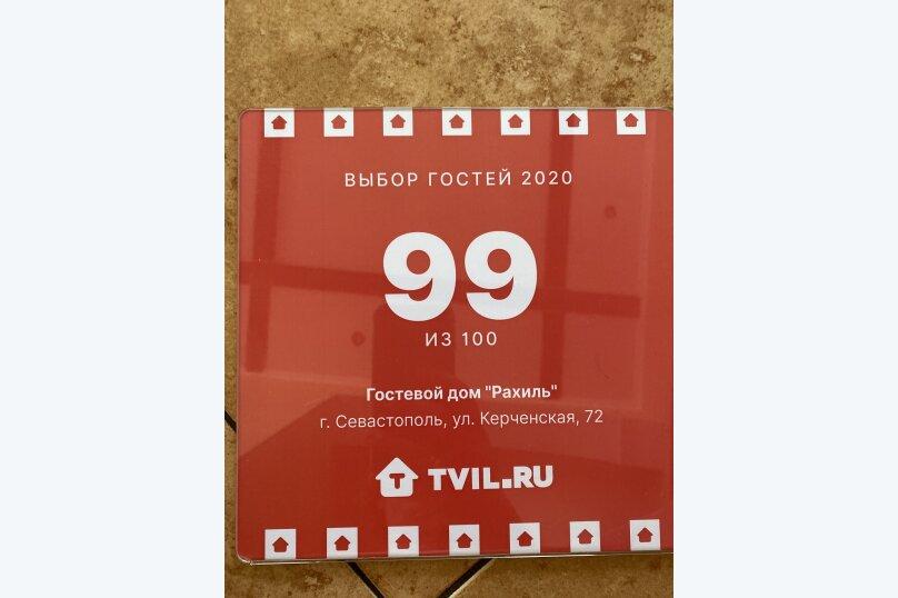 Гостевой дом ''Рахиль'', Керченская, 72 на 3 комнаты - Фотография 85