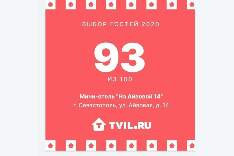 """Мини-отель """"На Айвовой 14"""", Айвовая, 14 на 6 номеров - Фотография 18"""