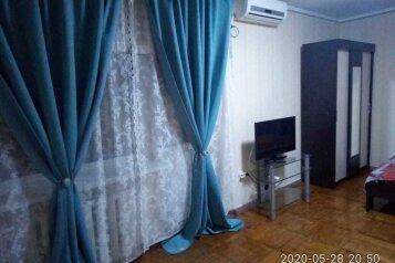 1-комн. квартира, 35 кв.м. на 5 человек, улица 20-я Линия, 66, Ростов-на-Дону - Фотография 1