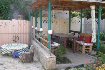 Отдых в крыму, 54 кв.м. на 9 человек, 3 спальни, бульвар Вити Коробкова, 9, Феодосия - Фотография 1