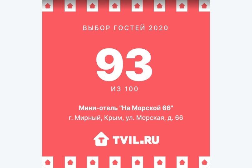 Коттедж,ул. Морская,66, Морская, 66 на 4 номера - Фотография 22