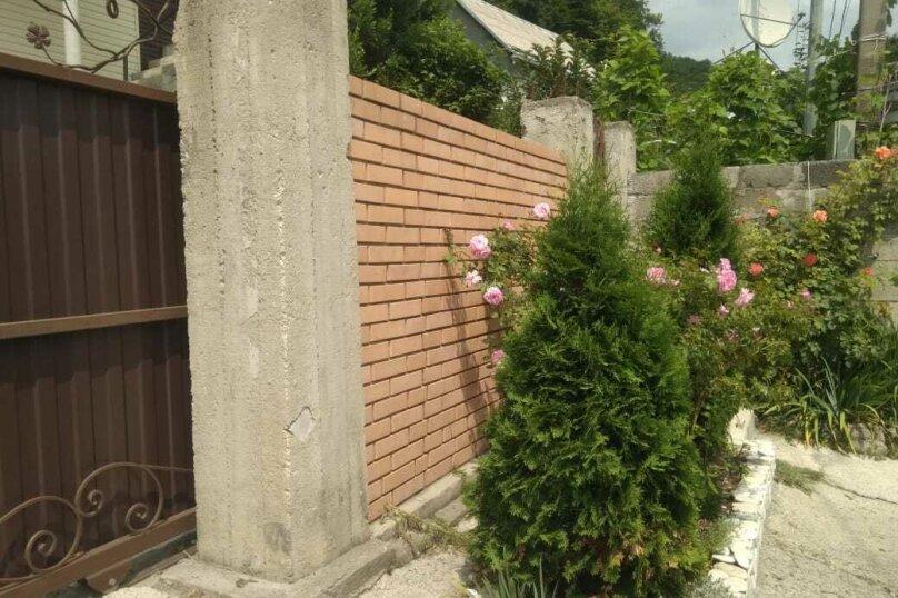 """Гостевой дом """"Скала"""" на Черноморской 4А, Черноморская, 4а на 9 комнат - Фотография 3"""