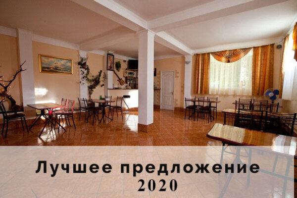 """Гостевой дом """"Bella Resort"""""""