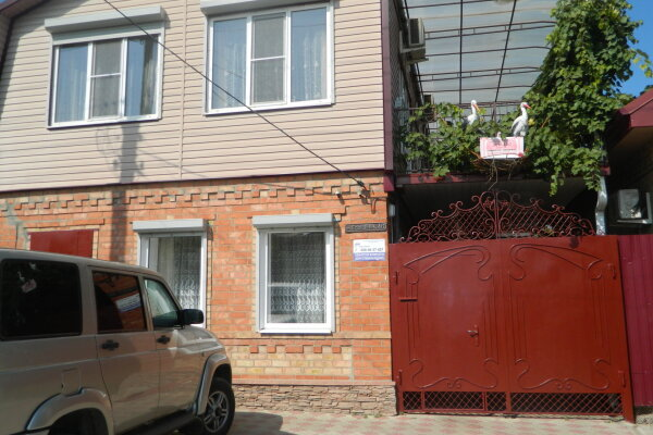 "Гостевой дом ""L'amour"", улица Янышева, 46 на 5 комнат - Фотография 1"