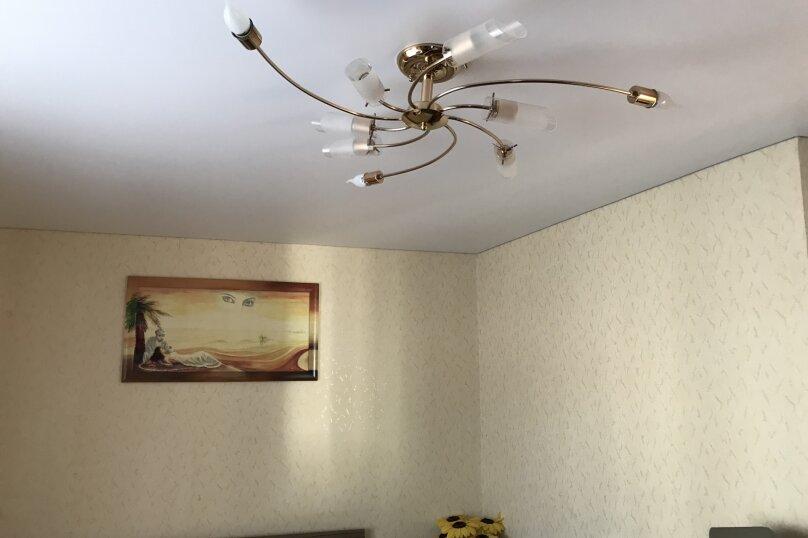1-комн. квартира, 41 кв.м. на 3 человека, улица Мира, 280/2, Ставрополь - Фотография 4