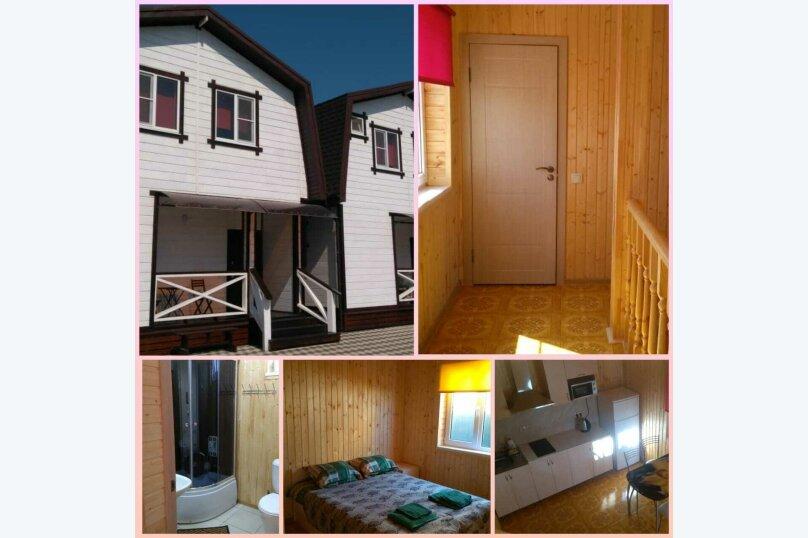 Дом, 72 кв.м. на 6 человек, 6 спален, Прибрежная улица, 75, Голубицкая - Фотография 1