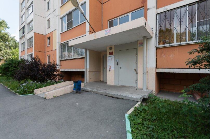 2-комн. квартира, 65 кв.м. на 4 человека, улица Культуры, 95, Челябинск - Фотография 12