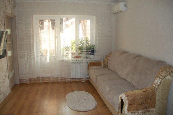 3-комн. квартира, 43 кв.м. на 5 человек