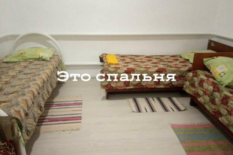 Дом, 60 кв.м. на 5 человек, 1 спальня, Гагарина, 50/3, Кучугуры - Фотография 14