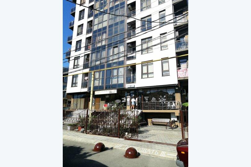 1-комн. квартира, 50 кв.м. на 4 человека, улица Просвещения, 148, Адлер - Фотография 20