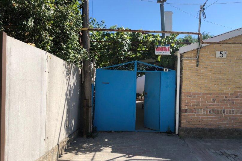 """Гостевой домик """"У Ирины"""", Народная улица, 5-А на 6 комнат - Фотография 32"""