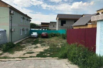 """Мини-гостиница """"Аэлита"""", Сорокинская улица, 8 на 18 номеров - Фотография 1"""