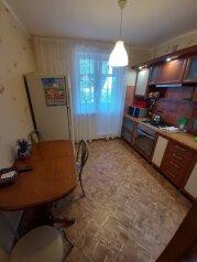 2-комн. квартира, 54 кв.м. на 5 человек, Перекопская улица, 1, Евпатория - Фотография 1