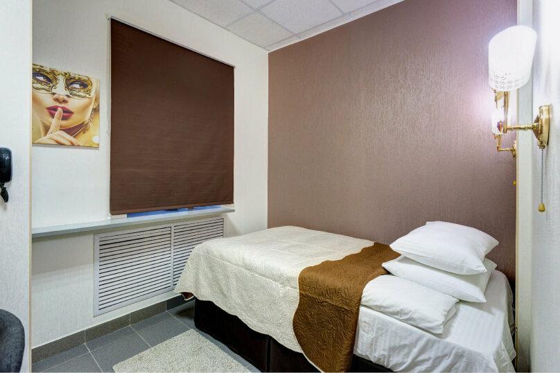 Небольшой двухместный номер с 1 кроватью, улица Заки Валиди, 64/2, Уфа - Фотография 1