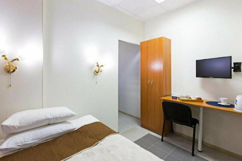 Небольшой двухместный номер с 1 кроватью, улица Заки Валиди, 64/2, Уфа - Фотография 3