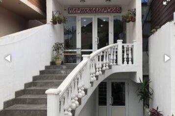 """Гостевой дом """"Анжелика"""", улица Павлова, 38 на 6 комнат - Фотография 1"""