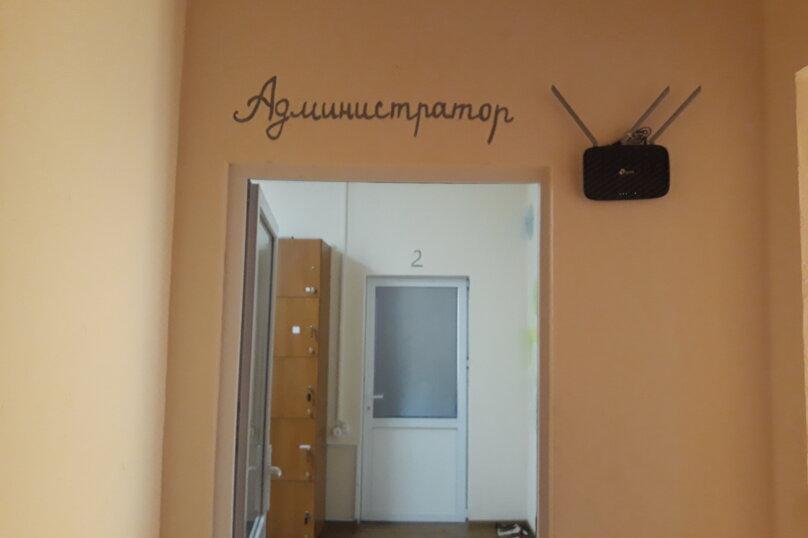 """Гостевой дом """"На Чехова"""", улица Чехова, 28 на 8 номеров - Фотография 15"""
