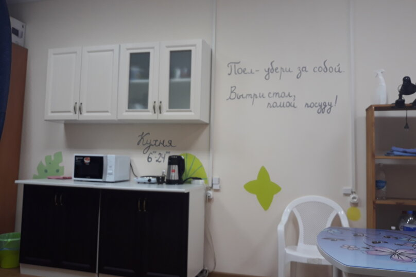 """Гостевой дом """"На Чехова"""", улица Чехова, 28 на 8 номеров - Фотография 20"""