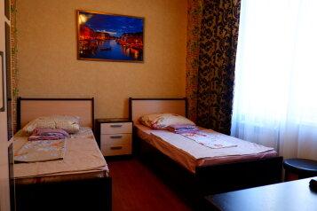 1-комн. квартира, 18 кв.м. на 2 человека, улица Кирова, 1, Анапа - Фотография 1