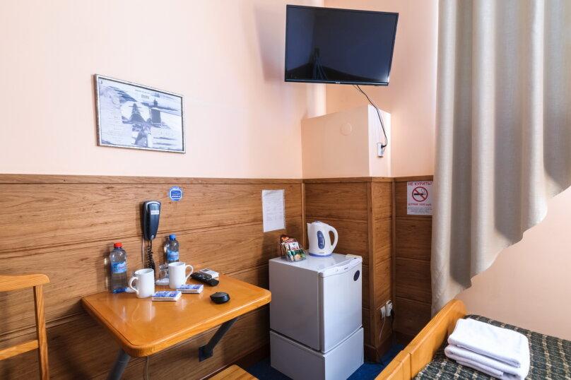"""Отель """"Аврора"""", улица Кожанова, 12 на 15 номеров - Фотография 8"""