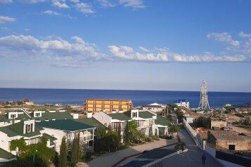 """Мини-отель """"АСМИ"""", улица Ленина, 146 на 10 номеров - Фотография 1"""