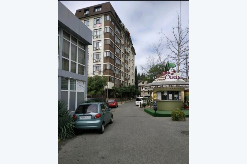 1-комн. квартира, 37 кв.м. на 4 человека, Цветочная улица, 44/2, Адлер - Фотография 11
