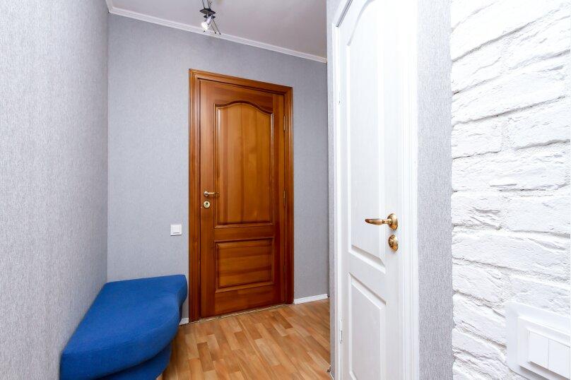 1-комн. квартира, 30 кв.м. на 4 человека, улица Некрасова, 84, Новосибирск - Фотография 8