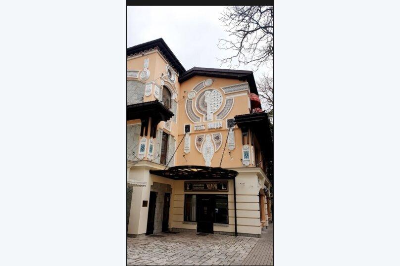 """Апарт-отель """"Ницца"""", улица Чехова, 3А на 4 номера - Фотография 1"""