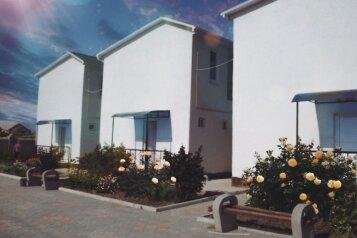 Гостиный двор «Берег», Полевая улица, 12 на 17 комнат - Фотография 1