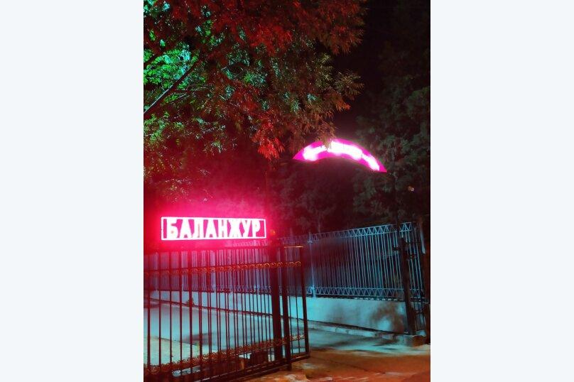 """Гостевой дом """"Баланжур"""", Крестовского, 46 на 29 комнат - Фотография 8"""