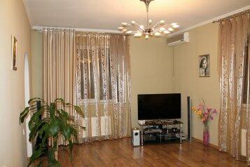 Дом, 102 кв.м. на 5 человек, 2 спальни, улица Вити Коробкова, 46, Евпатория - Фотография 1
