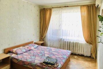 2-комн. квартира, 46 кв.м. на 5 человек, улица Свердлова, 86, Керчь - Фотография 1
