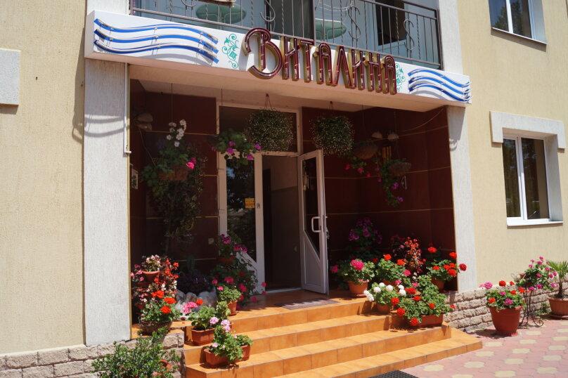 """Гостевой дом """"Виталина"""", улица Лазарева, 108 на 20 комнат - Фотография 1"""