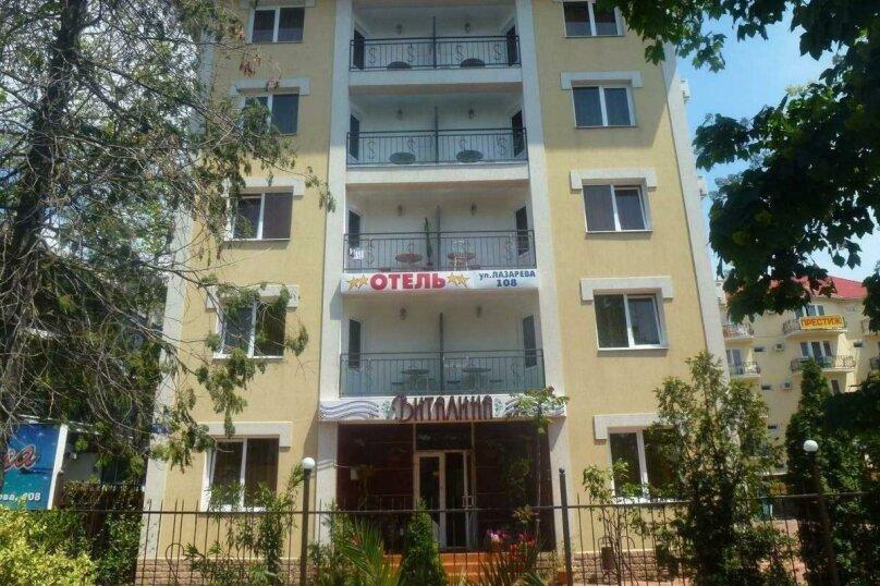 """Гостевой дом """"Виталина"""", улица Лазарева, 108 на 20 комнат - Фотография 31"""