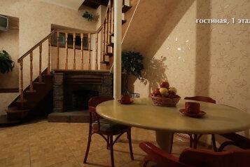 Дом, 290 кв.м. на 18 человек, 7 спален, Караимская улица, 88/7, Евпатория - Фотография 1