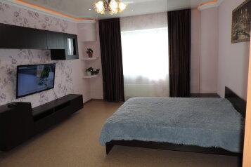 1-комн. квартира, 46 кв.м. на 3 человека, улица 50 лет ВЛКСМ, 13, Тюмень - Фотография 1