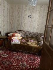 Дом, 100 кв.м. на 10 человек, 3 спальни, Промышленный переулок, 7, Евпатория - Фотография 1