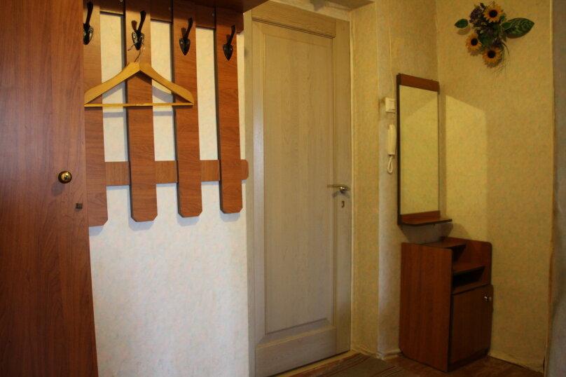 1-комн. квартира, 41 кв.м. на 4 человека, проспект Славы, 40к1, Санкт-Петербург - Фотография 17