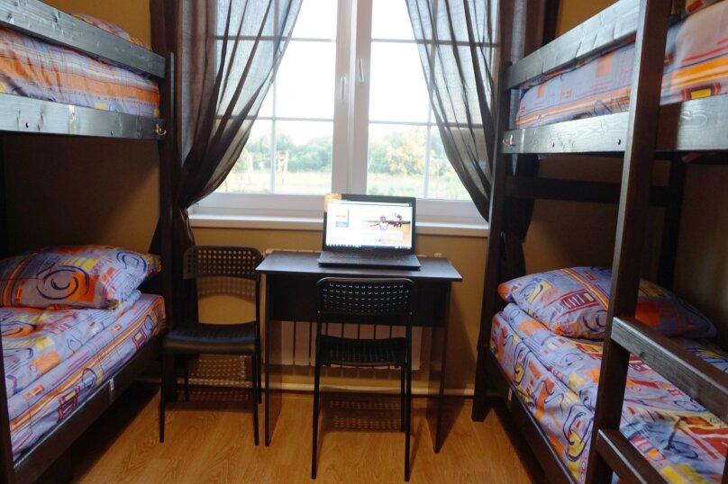 Место в четырехместном номере, Зелёная улица, 11, Балабаново - Фотография 1