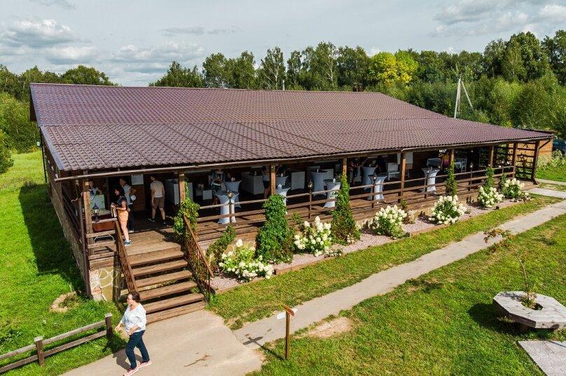 База отдыха, Богородский муниципальный округ, деревня Сысоевка на 10 номеров - Фотография 7
