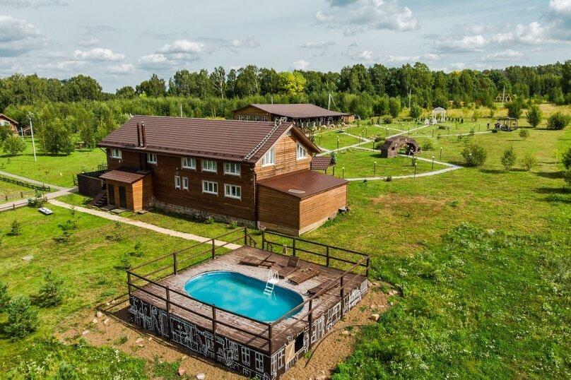 База отдыха, Богородский муниципальный округ, деревня Сысоевка на 10 номеров - Фотография 9