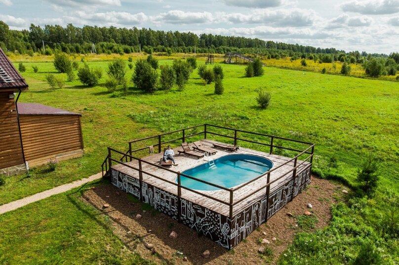 База отдыха, Богородский муниципальный округ, деревня Сысоевка на 10 номеров - Фотография 10