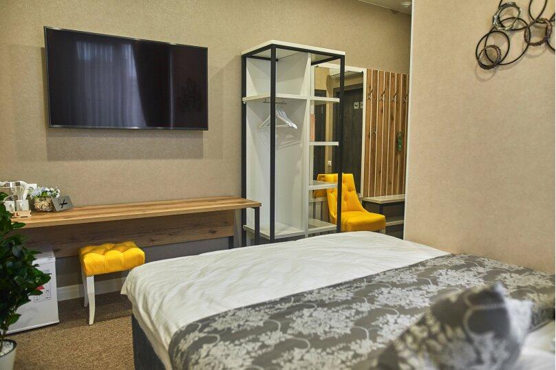 """Отель """"July Hotel"""", улица Булкина, 11 на 10 номеров - Фотография 38"""