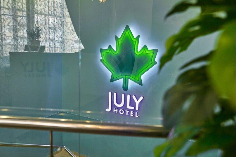 """Отель """"July Hotel"""", улица Булкина, 11 на 10 номеров - Фотография 3"""