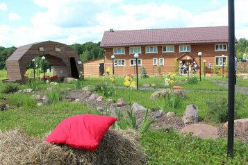 База отдыха, Богородский муниципальный округ, деревня Сысоевка на 10 номеров - Фотография 1